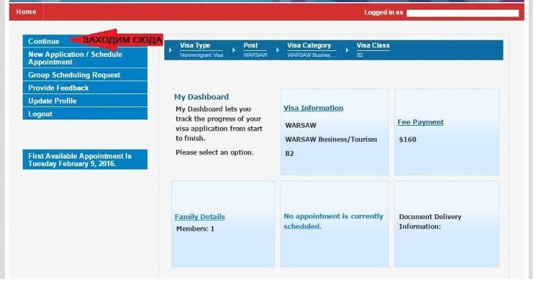 Оплата консульского сбора за визу США в Польше