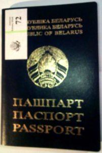 passport-s-usa-visa