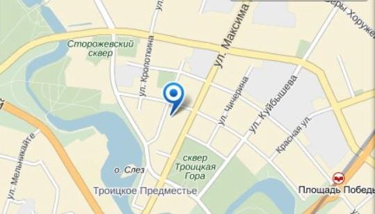посольство сща в Минске