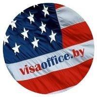 Виза в США Минск 2020